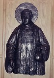 Bronze relief plaque of St Lawrence