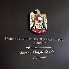 One of five 45cm high hand painted cast aluminium UAE emblems made for their London Embassy